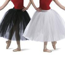 China Dance Wear/ Ballet Tutu/ Ballet Wear on sale