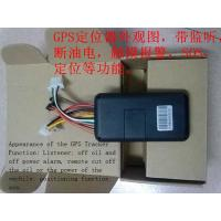China Dustproof Touch GPS Tracker Alarm GPS Car Tracker for Automotive on sale