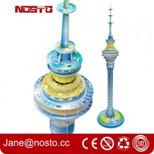 China 3d models diy assembly toys for kids Sky tower children novelty toys on sale