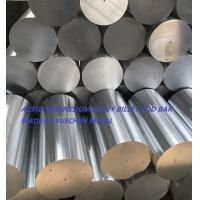 ZK60A ZK60A-F Extruded magnesium billet rod bar AZ80A AZ80A-F tube wire plate profile ZK60A-T5 billet ASTM B107/B107M-13
