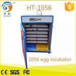 China 1056 pcs egg incubator thailand fully automatic egg incubator CE approved chicken egg incubator wholesale