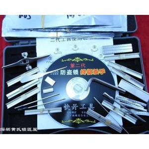 China 9 Pieces Double Set: Crescent and The Kabbah AB Foil Tools on sale