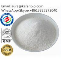 Sell Budesonide Pharmaceutical Raw Materials For Treatment Skin Disease CAS:51333-22-3