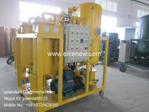 China Vacuum Turbine Oil Purifier | Emulsified Turbine Oil Separator Model TY-100(100LPM) supplier
