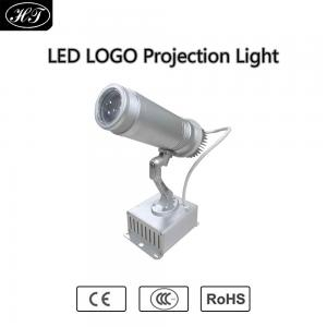 China 10W Led Logo Projector Customized Advertising Logo Projection Light on sale