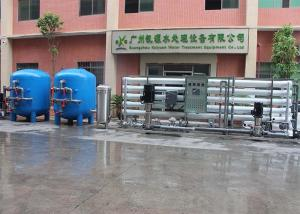 China 50TPH Big Brackish Water Treatment Plant FRP Material CNP Pump DOW Membrane on sale