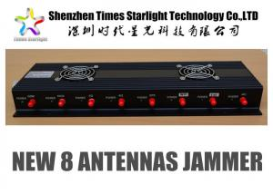 China WiFi Network Jammer Device 6 - 10 Antennas For Police Forces / Military on sale