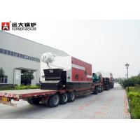 Famous Water Tube Wood Chips Fired Boiler Furnace 2 Ton For Food Industry