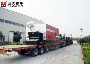 China Wood Chips Fired Boiler Water Tube Boiler Furnace 2Ton For Food Industry on sale