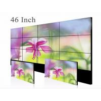 Remote Control 46 Inch HD LED Wall / 70Hz LED Video Curtain