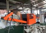 Ceramics Fiber Rag Cutting Machine Coconut Fiber Palm Fiber Shredder Rotating Blades