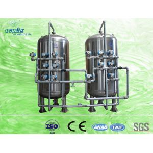 China Stainless Steel Mechanical Sand Filter Tank for wastewater treatment water filtration equipment on sale