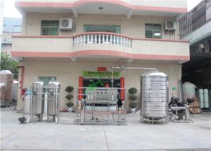China 3000LPH SS304 Reverse Osmosis System With UV Remove 99% Chlorine And Impurities on sale