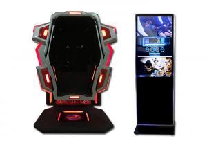 China Kingkong 360 Degree VR Rotating Cinema Simulator / Virtual Reality Video Game on sale