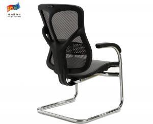 China Ergonomic office chairs on sale