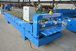 China 20m / Min High Capacity Roofing Sheet Roll Forming Machine For Plant on sale