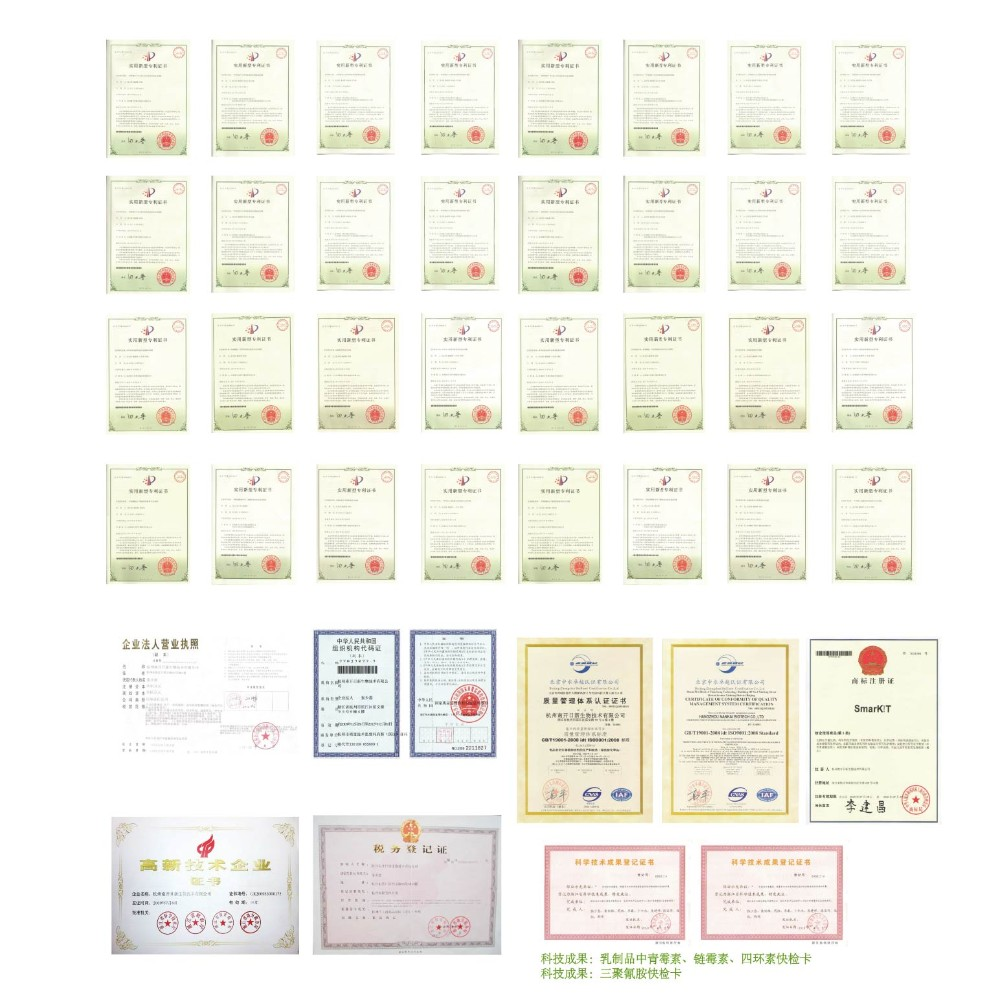 06_Certifications