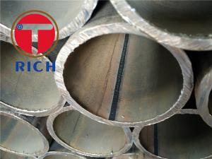 China P235GH P265GH 16Mo3 Submerged Arc Welded Steel Tubing With Non - Ally / Alloy Steel on sale