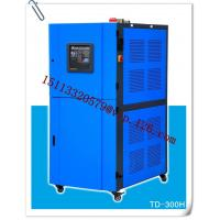 China Mould Dehumidifier Dryer for Plastic Injection Molding Machinery on sale