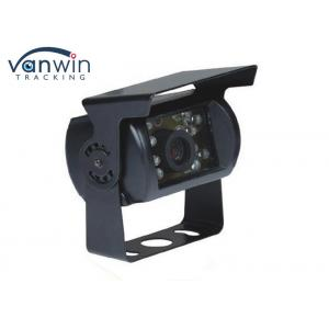China HD Vehicle DVR Camera System Night Vision Bus Cameras Frontview on sale
