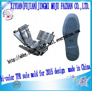 China 2015 Design three-color TPR sole Injection Mould In Jinjiang City on sale