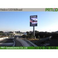 Multi Screen Control P5 Street Pole Advertising Boards IP65 Waterproof