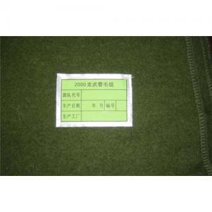 China Military Wool Blanket Military Wool Beret Military Wool Terry Socks BDU Cap on sale