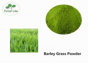 China Pure Superfood Supplement Powder Organic Barley Grass Powder Green Powder on sale
