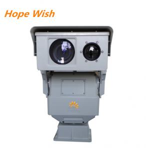 China 6KM Outdoor Fire Detect IR Long Range Security Camera , Long Distance Security Cameras on sale