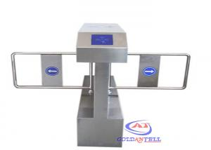 China Dual Core Bidirectional Automatic Swing Barrier Gate , Electric Swing Gate with RS485 / 232 Communication interface on sale