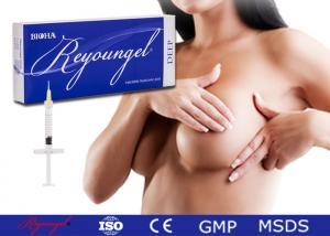 China Women / Girls Reyoungel Dermal Filler For Breast / Buttock Enhancement on sale