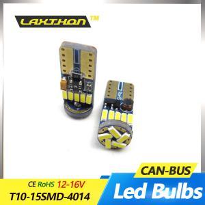 China T10 Canbus Led Interior Light Bulbs , 16V 15SMD 4014 Car Interior Light Bulbs on sale