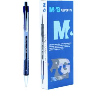 China Retractable Gel Pens Medium Point Blue Ink fine tip smoothly writing on sale