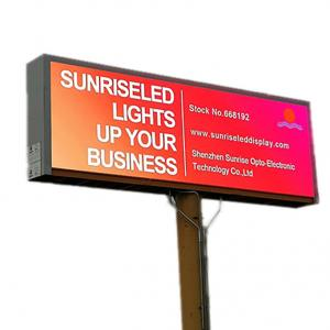 China Video Giant outdoor LED Screens P8 Smd Wide Viewing Angle 100000 Hours Life Span on sale