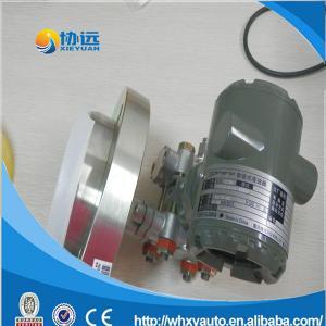 China EJA210A Yokogawa differential pressure transmitter EJA210A on sale