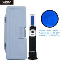 Digital ATC Antifreeze Refractometer With Box , E -84f-32f  P -60f-32f  B 1.100-1.400sg