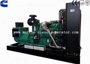 China 500KVA Cummins Generator Set Electric Starting Generator With Smartgen Controller on sale