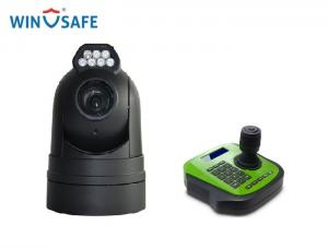China 4 In 1 Vehicle Mounted Rugged PTZ Camera With 1 / 3  SONY CCD Sensor on sale