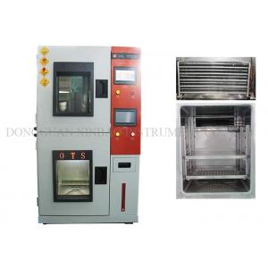 Laboratory Climatic Test Chamber 20% - 98% RH Humidity Control Electronic Driven