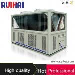 13KW高性能空気によって冷却されるスクロール産業スリラー