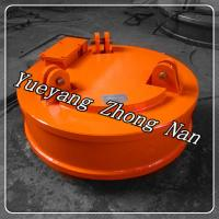 China Magnetic Lifting Equipment for Normal Temperature Steel Billets MW03-120L/1 on sale