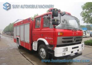 China Carbon Steel Q235 Tank Two Axle Dongfeng Fire Fighting Vehicle 4x2 With ISB190 40 Engine on sale