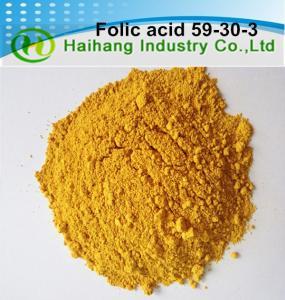 China HPLC 97%min Acid folic VitaminB9 fine powder in bulk supply on sale