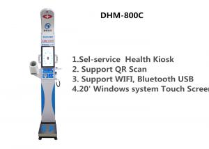 Quality Clinical Smart Weigh Digital Scale , Weighing Machine With Body Fat Measurement for sale