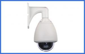 China High speed ONVIF H.264 IR 150M PTZ Network Camera for museum , auditorium on sale