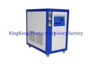 types of chiller compressors,water dispenser compressor r134a,injection molding chillers