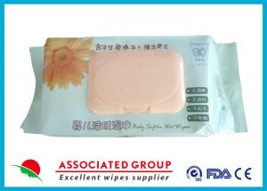 China Mild Formula Skin Care Baby Wipes Alcohol Free , Organic Cloth Baby Wipes Soft on sale