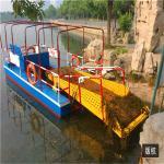High Efficiency Low Price  Aquatic New Design