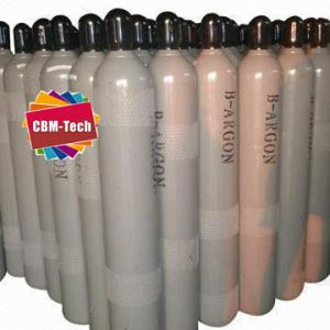 China Industrial Steel Gas Bottles on sale