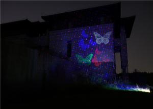 China outdoor laser lights dots printer light Light up your home with a girl starry sky on sale